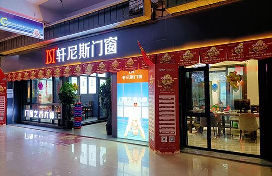 重庆大足店