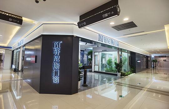 湖北武汉汉阳店