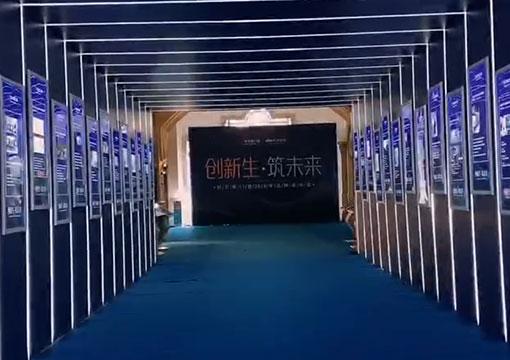 鼎点娱乐2019品牌发布会现场