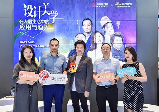 主流媒体纷纷打卡、线上线下人气如潮丨鼎点娱乐领航中国建博会(广州)