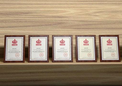 荣光加冕,耀目而至|鼎点娱乐获中国质量检验协会五项认证!